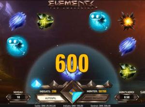Elements_SS-06