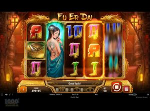 Fu-Er-Dai_slotmaskinen-12