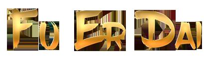 Fu-Er-Dai_logo-1000freespins