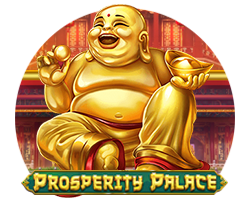 Prosperity-Palace_small logo